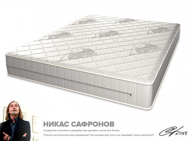 Матрас Топаз Premium 180x200