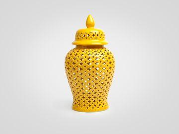 Кувшин декоративный желтого цвета в стиле арт-деко