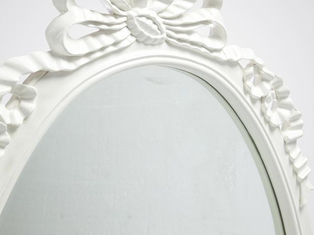 Зеркало «Арагон»